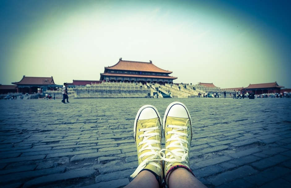 ̀Forbidden City, China