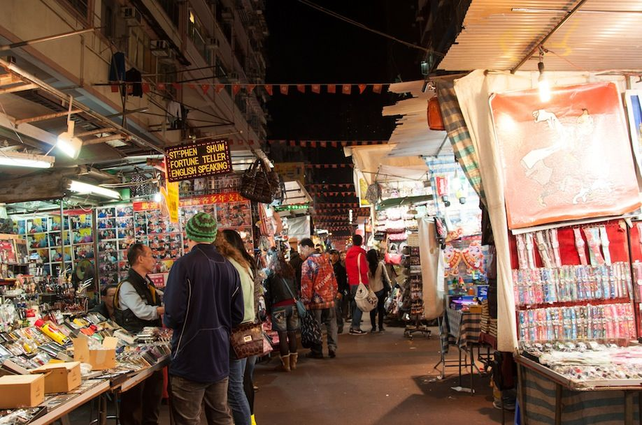 1BKPK_Temple Street Night Market