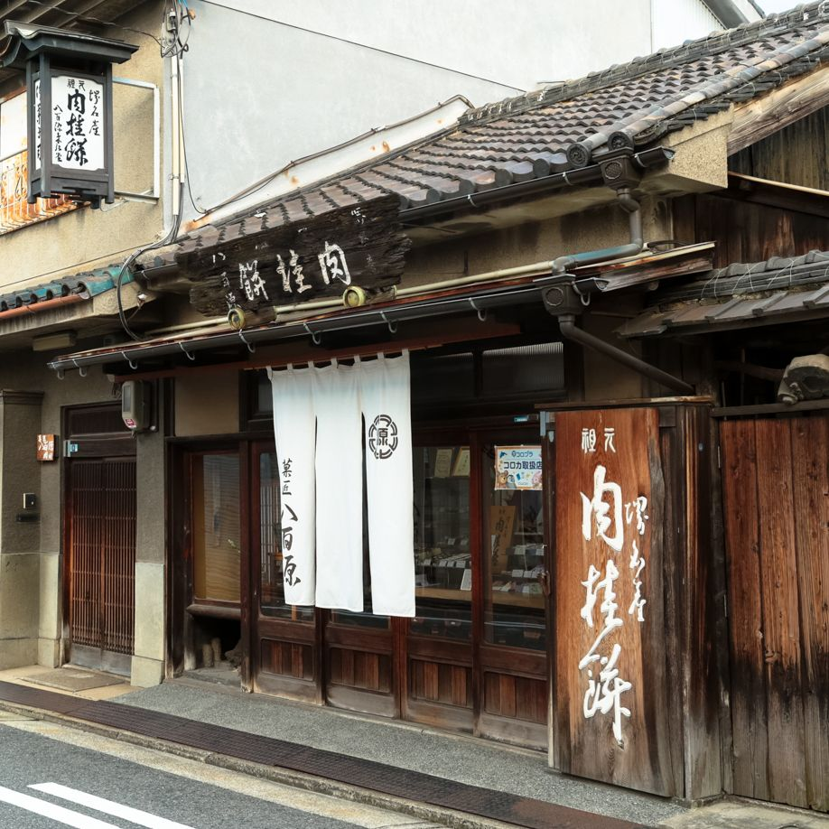 JP_20141113_01