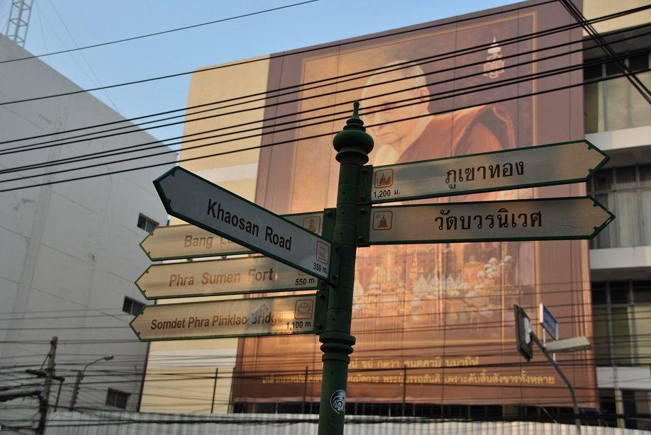 bangkok, electricity wires